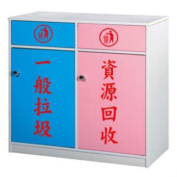 【顛覆設計】潮濕剋星-防水塑鋼資源回收垃圾桶(兩分類)