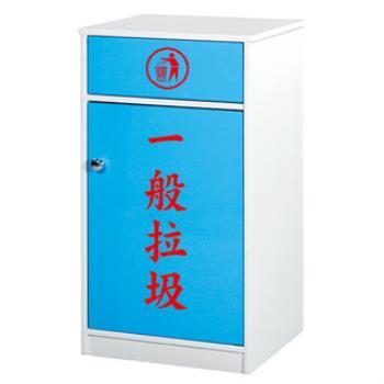 【顛覆設計】潮濕剋星-防水塑鋼資源回收垃圾桶