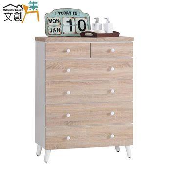 【文創集】西摩斯 時尚2.7尺木紋六斗櫃/收納櫃