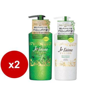 日本高絲KOSE 無矽靈亮澤柔順洗髮精.潤絲精-綠 (清爽型-清新草本)500ml x2入