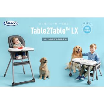 【GRACO 新品上市】6 in 1 成長型多用途餐椅 TABLE2TABLE-復古點 //限量贈喝水練習杯一個-隨機款//
