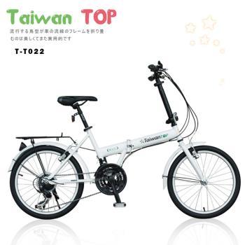Taiwan TOP SHIMANO 20吋6速 親子折疊車
