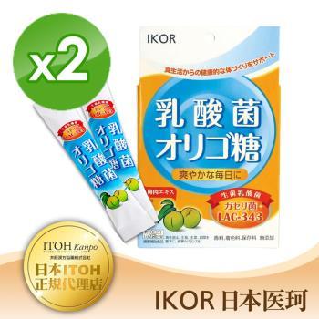 IKOR日本醫珂  善美悠活乳酸菌酵母*2盒