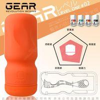 GEAR 絕對吸引力 體感吸吮飛機杯 進階款 橙