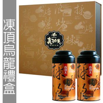 名池茶業 凍頂烏龍手採高山茶葉禮盒