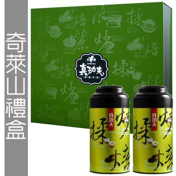 名池茶業 奇萊山手採高山茶葉禮盒