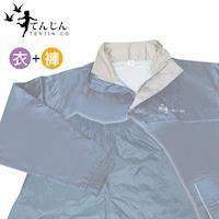 天神牌日式輕質二件式套裝風雨衣(鐵灰色) TJ-931