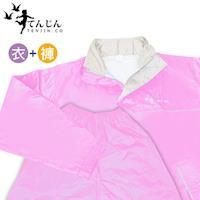 天神牌日式輕質二件式套裝風雨衣(粉紅色) TJ-931