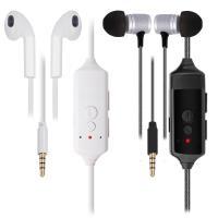 V208 手機通話錄音線控耳機麥克風