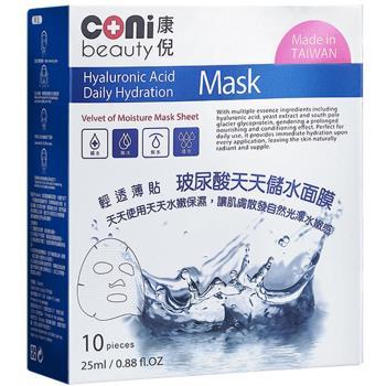 coni beauty 玻尿酸天天儲水面膜10入(盒)