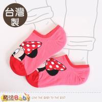 魔法Baby 成人隱形襪 台灣製迪士尼米妮正版(2雙一組)~k50272