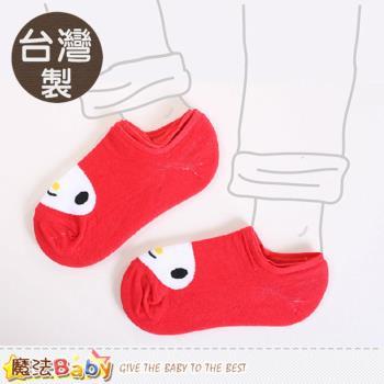 魔法Baby 成人隱形襪 台灣製美樂蒂正版(2雙一組)~k50269