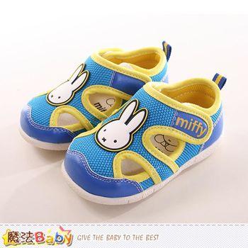 魔法Baby 寶寶鞋 米飛兔授權正版兒童涼鞋~sk0114