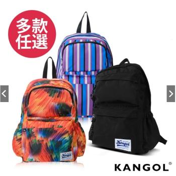KANGOL  英式時尚潮流 特仕純黑款機能後背包 -黑色