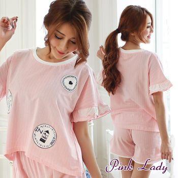 PINK LADY 甜美少女寬袖蕾絲 棉柔短袖條紋睡衣褲1713(粉)