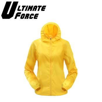 Ultimate Force「動力」連帽防潑水外套(黃色)