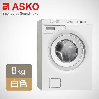 ASKO 瑞典賽寧8公斤滾筒式洗衣機 W6424