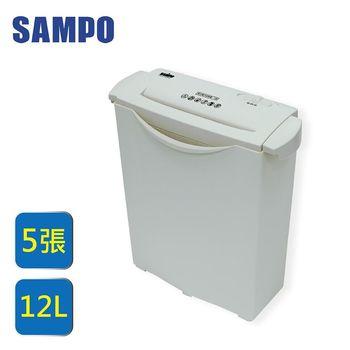 SAMPO 聲寶多功能碎紙機 CB-U1005SL-A(內斂灰)