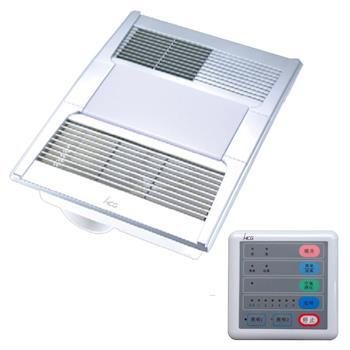 HCG和成浴室冷暖風機多用機110V EF510