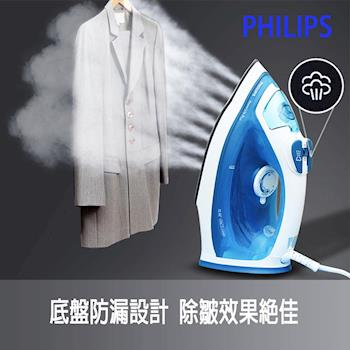 【飛利浦 PHILIPS】 PowerLife Plus蒸氣熨斗/電熨斗 GC2981