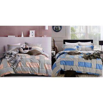 卡莎蘭 簡約風度 雙人純棉四件式涼被床包組(2色任選)