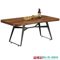 【品味居】安塔利 實木5.3尺胡桃木紋餐桌(不含餐椅)