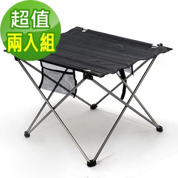 【韓國SELPA】鋁合戶外摺疊餐桌/加大款/露營桌/旅行桌(兩入組)