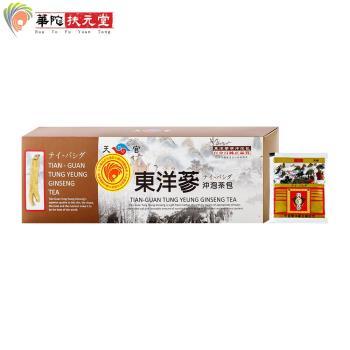 華陀天官-東洋蔘沖泡茶包1盒(20包/盒)