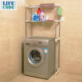 LIFECODE 聰明媽咪-可伸縮置物架-附2個毛巾掛勾/洗衣機架/馬桶架(贈送-廚房防污貼紙)
