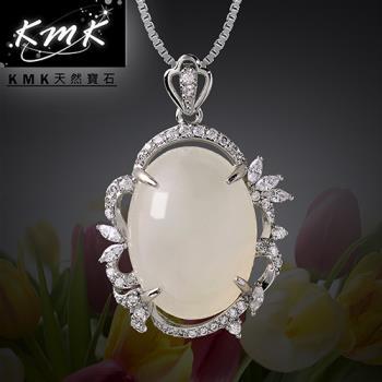KMK天然寶石【春之喜-富饒之音】純正台灣天然白玉髓-項鍊