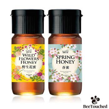 【蜜蜂工坊】野生花蜜700g+春蜜700g