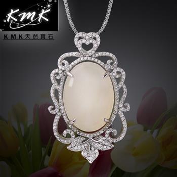 KMK天然寶石【Romantic】純正台灣天然白玉髓-項鍊