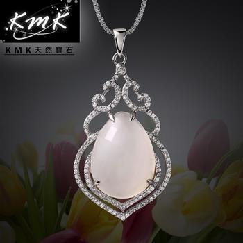 KMK天然寶石【王后】純正台灣天然白玉髓-項鍊