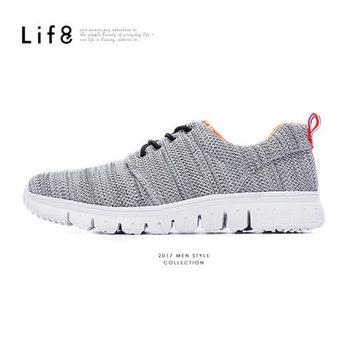 Life8- MIT。混色針織布。除臭鞋墊。越野運動鞋-灰色-09442