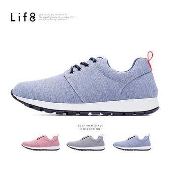 Life8-MIT。刷白織布。除臭鞋墊。慢跑運動鞋-藍色-09421