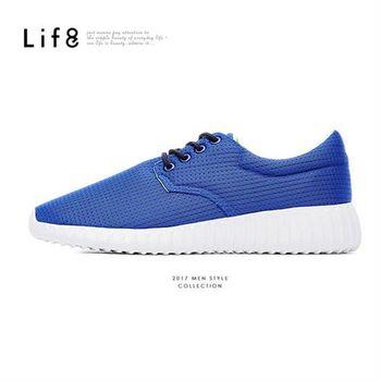 Life8-MIT。超透氣網布。都會潮流。太空運動鞋-藍色-09549