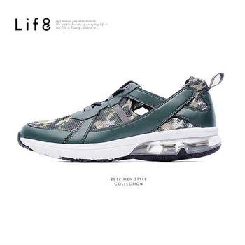Life8-超透氣網布。低腰式鞋口。Air cushion運動鞋-迷彩-09402
