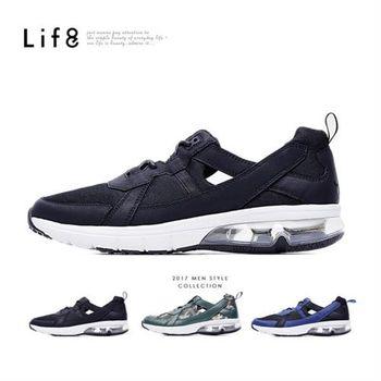 Life8-超透氣網布。低腰式鞋口。Air cushion運動鞋-黑色-09402