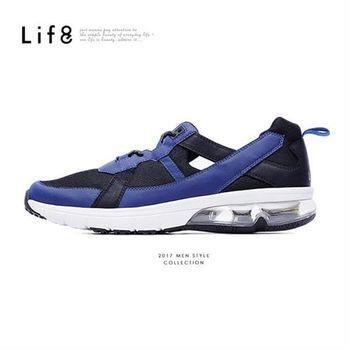Life8-超透氣網布。低腰式鞋口。Air cushion運動鞋-藍黑-09402