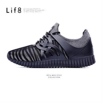 Life8-MIT。輕量。奈米Ag+。幾何網布。3D彈簧運動鞋-09521-黑色