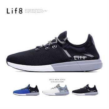 Life8-MIT。輕量。彈性網布。襪套式。機能運動鞋-09386-黑色