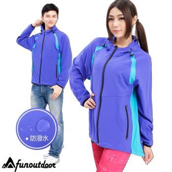 【荷蘭-戶外趣】荷蘭品牌-情侶款全天候防護防潑水抗曬UPF50+彈性連帽外套-多色可選(BMJ00303深藍/紫紅/暗紅/寶藍)