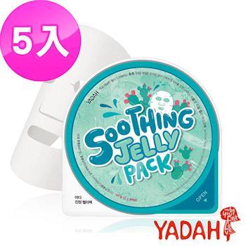 YADAH 自然雅達 仙人掌舒緩水亮晶凍面膜5入組(一盒)