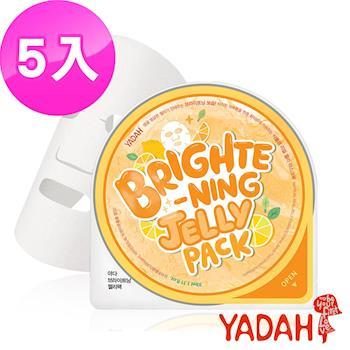 YADAH 自然雅達 維C嫩白淨亮晶凍面膜5入組(一盒)