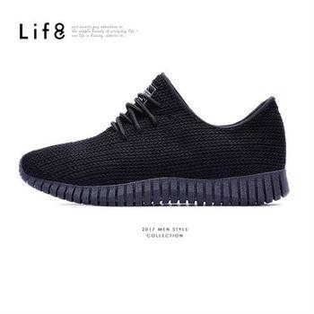 Life8-Sport 馬卡龍 輕量 麥紋針織 3D彈簧鞋-黑色-09600