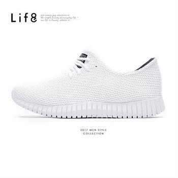 Life8-Sport 馬卡龍 輕量 麥紋針織 3D彈簧鞋-白色-09600