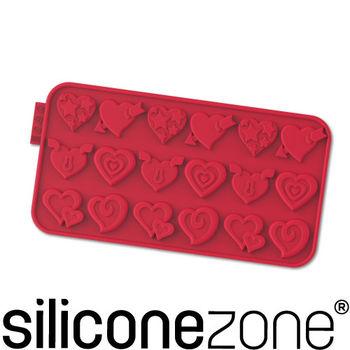 Siliconezone施理康耐熱矽膠愛情巧克力模