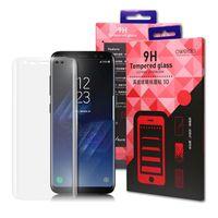 Oweida Samsung Galaxy S8 3D全滿版鋼化玻璃保護貼