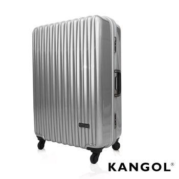 KANGOL 光雕冰錐系列-輕量PC鏡面28吋鋁框旅行箱 -極光銀
