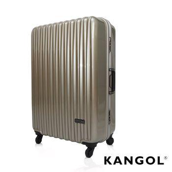 KANGOL 光雕冰錐系列-輕量PC鏡面28吋鋁框旅行箱 -冰燦金